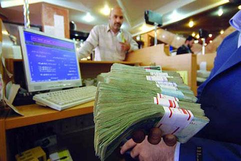 مقاله درباره رفع تنگناهای بانکی و رقابتی نمودن سیستم بانکی