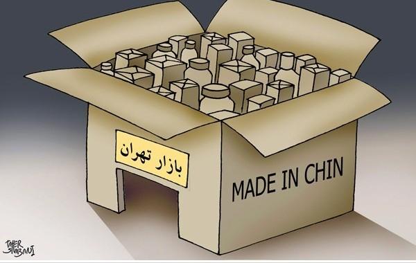 مقاله درباره فراگیر شدن نامهای چینی در بازار های جهانی