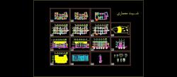 دانلود فایل کامل درمانگاه درس طراحی فنی ساختمان رشته معماری