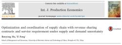 مقاله ترجمه شده بهینه سازی و هماهنگ سازی در زنجیره تامین با به کارگیری قرارداد تسهیم بر درآمد و سطح خدمت با تقاضا و عرضه غیر قطعی