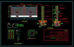 دانلود برنامه ترسیم اتوماتیک نقشه مقاطع سازه تیر و ستون در اتوکد با اتولیسپ